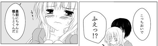 漫画サンプル,アダルト,双子プレイ☆温泉ヨクジョウ,からせ,快感☆ラブコミック