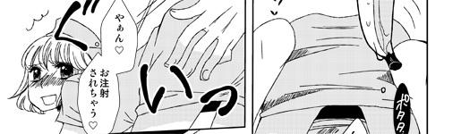 漫画サンプル,揉みくちゃ4P!イッピンAV,前田アラン,快感☆ラブコミック