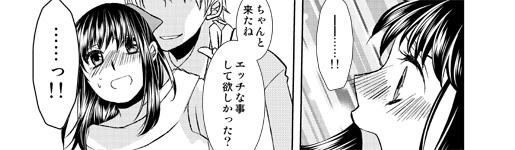 漫画サンプル,アダルト,調教電車ナカまで撮って,前田アラン,快感☆ラブコミック